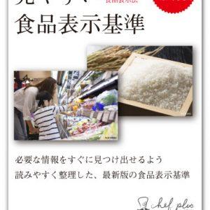 kijun_main